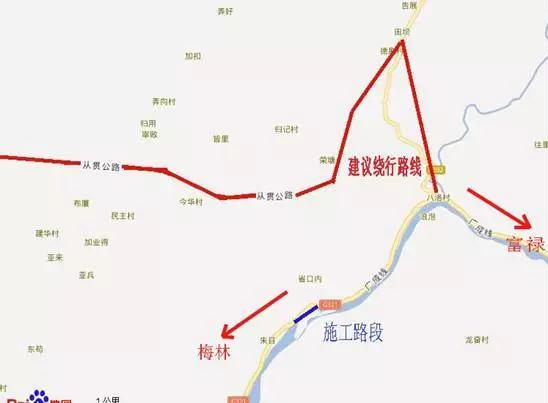 三江县梅林乡新民村省口屯路段将分时段封闭施工10天