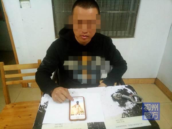 什么况?男子在百度网盘上传视频,结果被拘留10天
