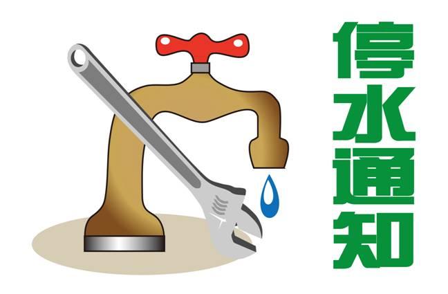 【提醒】因管道故障 北雀路胜利路口至文化广场一带停水