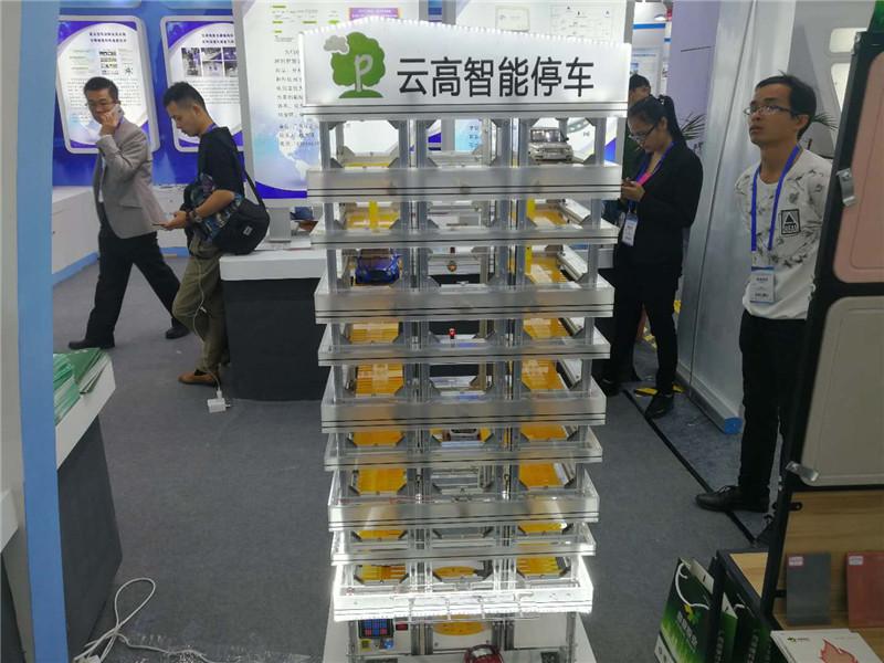 """我市三项黑科技亮相""""中国科技第一展"""" 超吸睛!"""