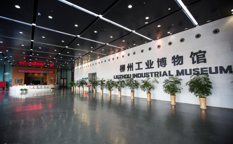 撒花|柳州工博入选全国十大国家工业遗产旅游基地