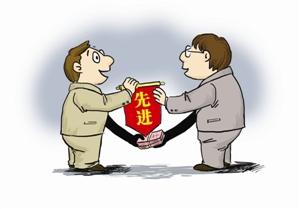 全国精神文明建设表彰大会召开 柳州有人和单位获表彰