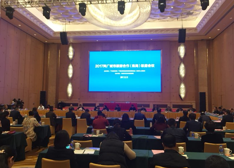 两广城市旅游合作 联席会议明年将在柳州举办