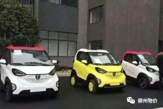 柳州核定新能源汽车充电费试行标准:1度电最高0.8元