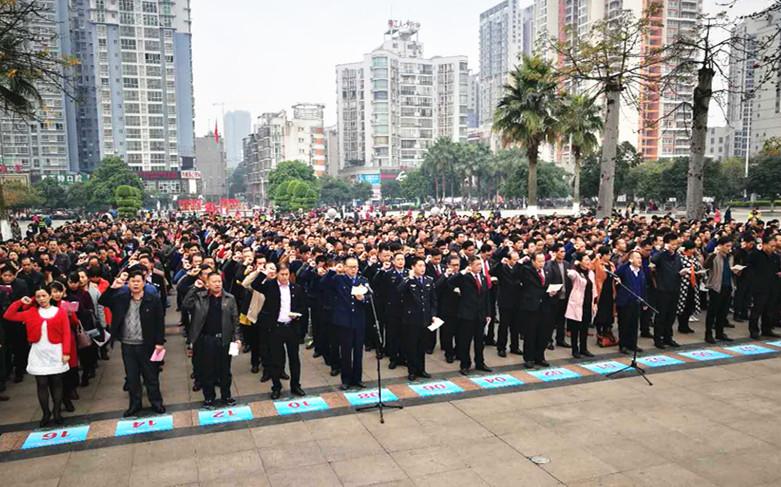 柳江区近千名党员干部向老百姓承诺……