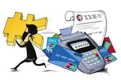 没能力还钱还敢透支信用卡6万块 这种行为已涉嫌诈骗