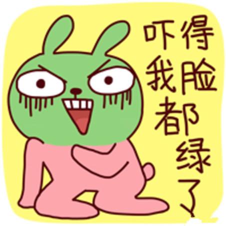 """【瓜皮带你啃新闻】午夜""""凶铃""""吓坏单身男 真相竟然是……"""