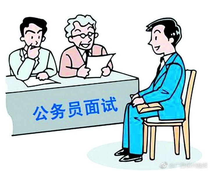 明天广西公务员区考第二次报名开始 报名须符合这些条件