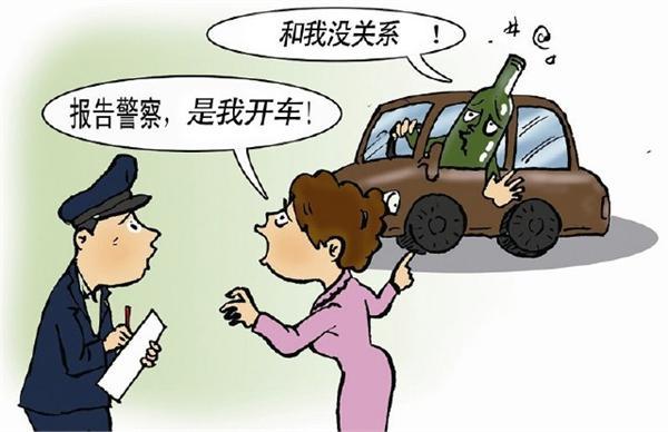 """【怂】""""酒司机""""老毛病又犯  情急之下""""坑""""老婆"""
