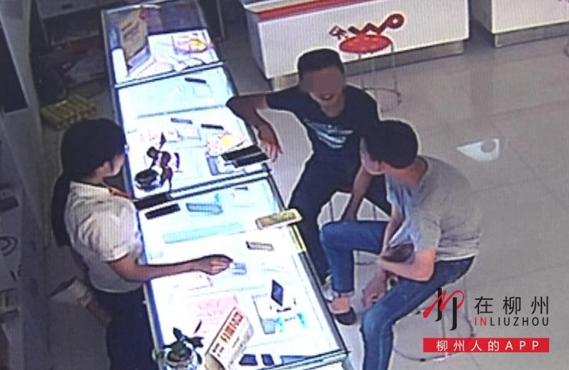 光天化日抢初中作案人成全是初中生-柳州广的手机话声称作文题为图片