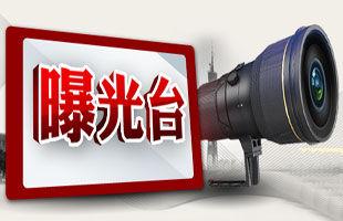 柳南区中小企业创业基地管理服务中心两干部违纪被处分