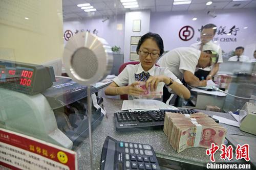 8月1日起个人异地本行柜台取现不收手续费