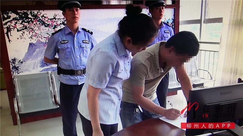 家暴男被起诉离婚 为多分财产找人作伪证-在柳