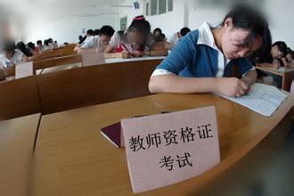 广西:学前教育2年级在校生 也可申请报考幼师资格