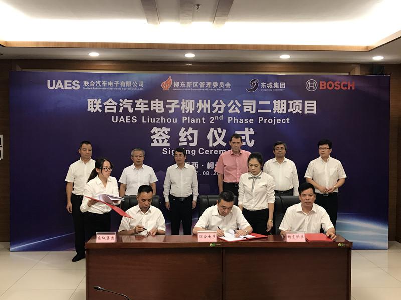 全球先进企业来柳州建新厂 工作岗位2000个产值60亿!