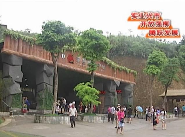 【年中经济观察(十)】融水县:火力全开发展全域旅游