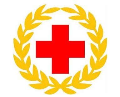 红十字会开展公开募捐活动要受民政部门监管