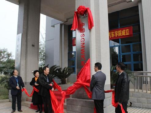 """广西与东盟深化职教合作助力""""一带一路""""建设"""
