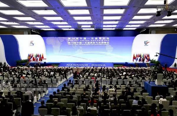 第14届中国—东盟博览会和商务与投资峰会今天开幕