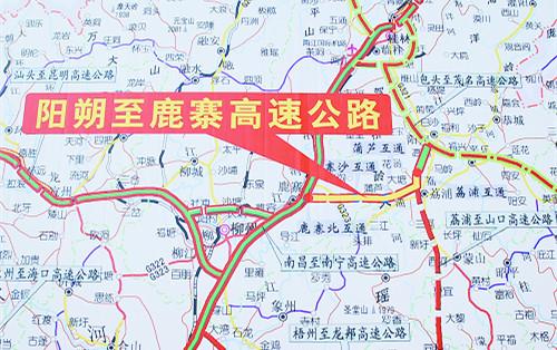 好消息!鹿寨到阳朔高速最快年底复工 柳梧高速12月通车