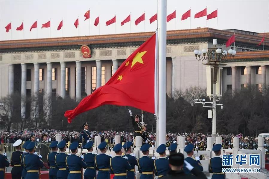 【超燃视频】人民解放军升起天安门广场新年第一面国旗