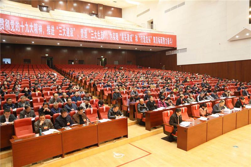 中国人民政治协商会议柳州市第十二届委员会第三次会议政治决议