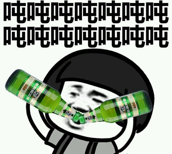 """广西将开展酒类产品整治行动 确保春节""""放心喝"""""""