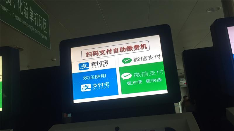 猜猜看|如果没带现金,你可以到柳州哪家医院就诊?