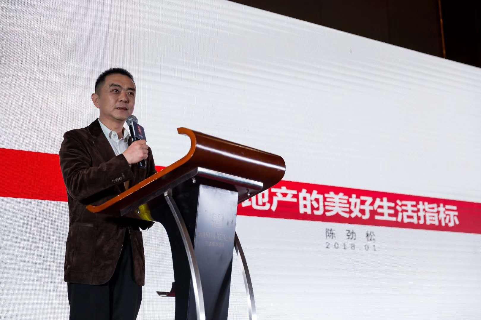 关注:世联行正式进驻柳州地产代理市场