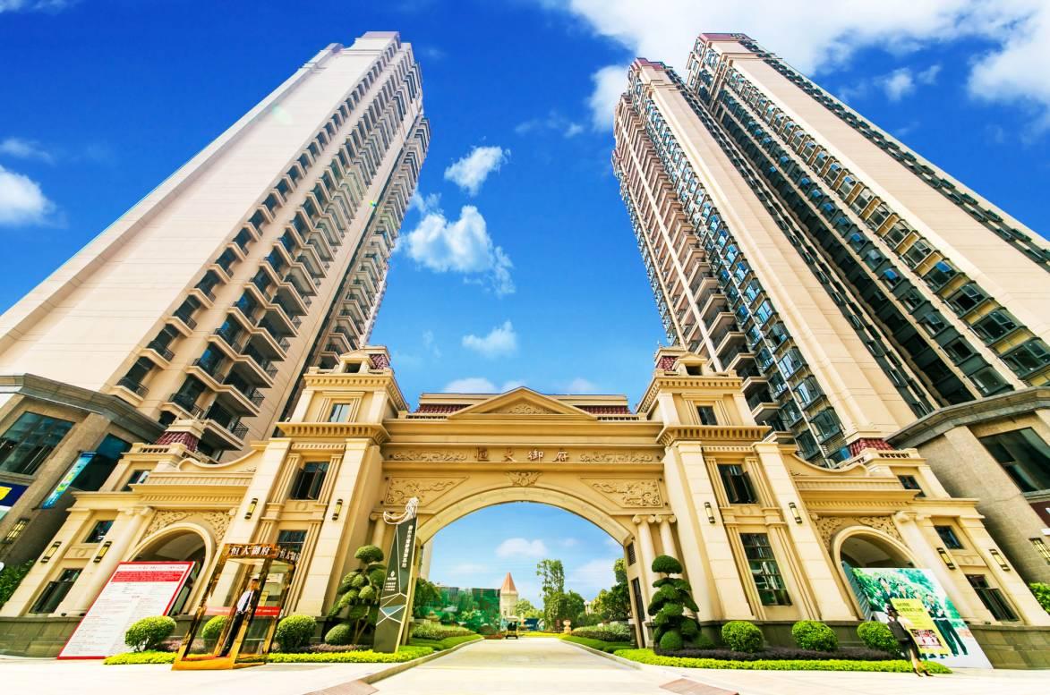 与城市共成长-实力铸就辉煌 柳州恒大全年创造50亿