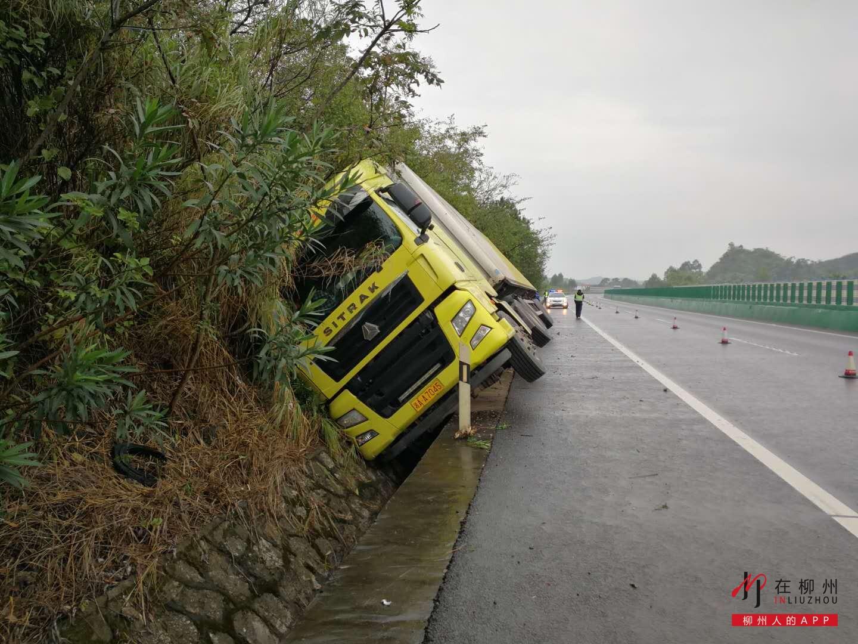 桂柳高速黄冕至鹿寨段发生事故 清障工作预计持续到下午……