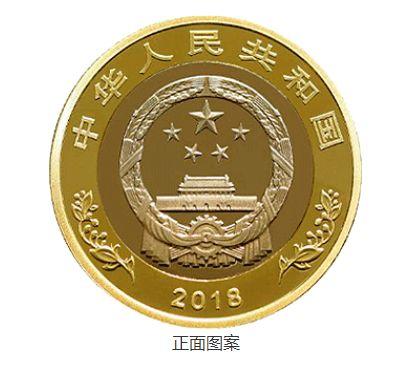 庆祝改革开放40周年纪念币来啦!广西发放350万枚,怎么买看这里!