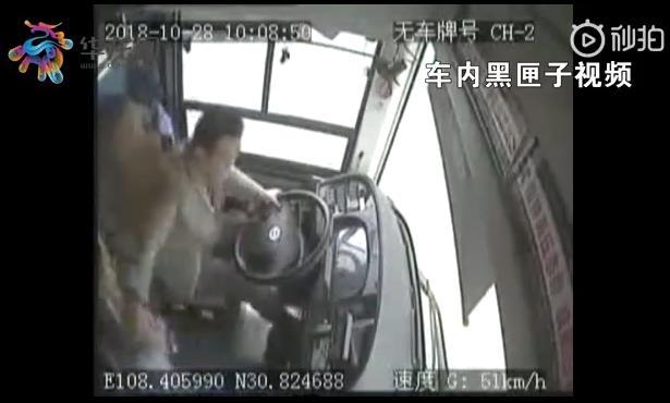 【视频】重庆公交车坠江原因公布:乘客与司机激烈争执互殴致车辆失控