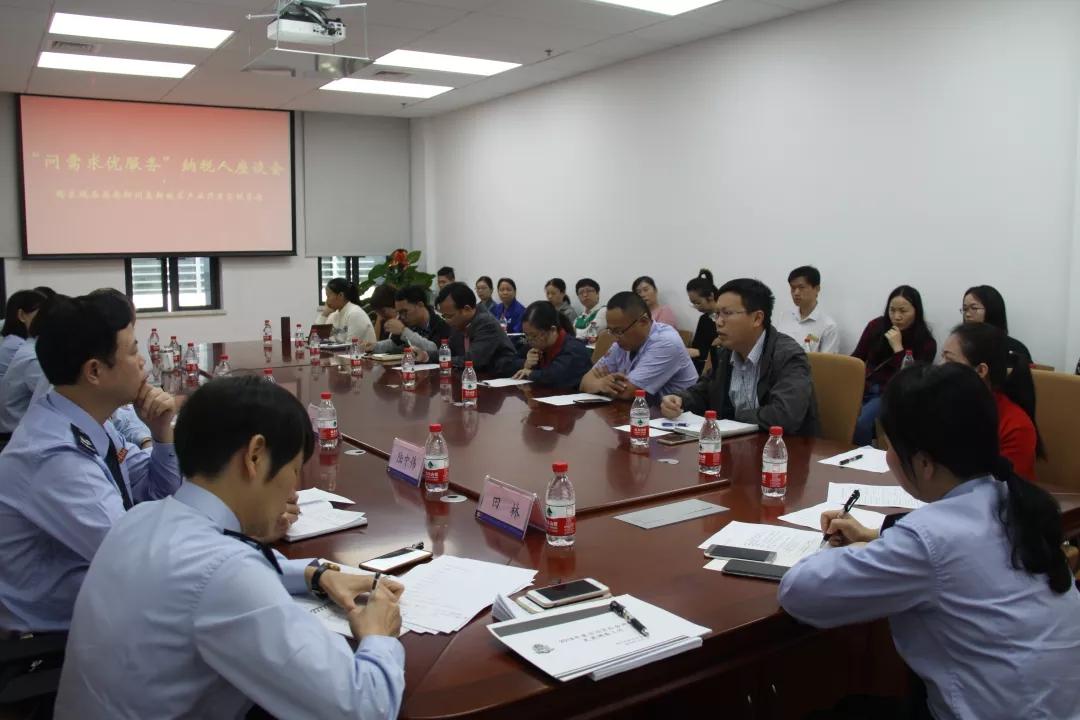 """柳州高新税务局""""问需求 优服务"""" 与纳税人座谈促改革"""
