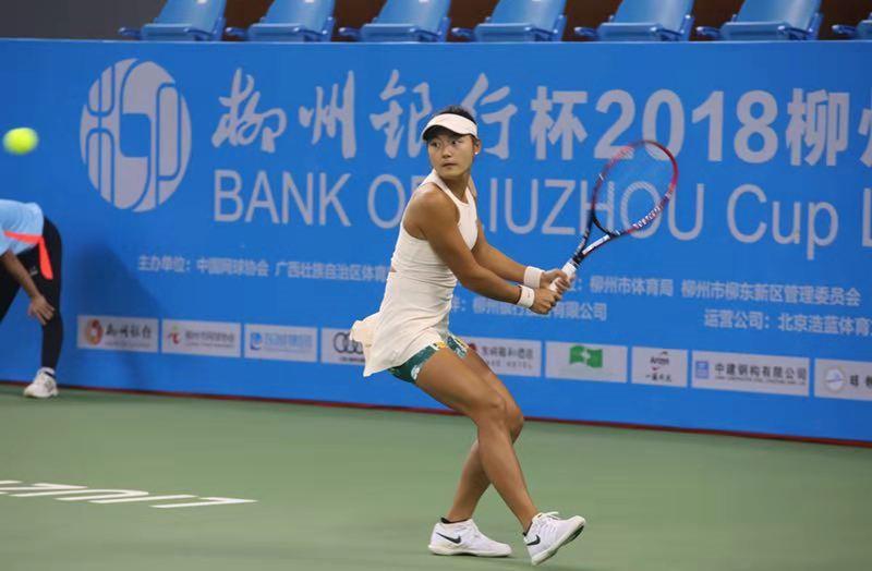 好厉害!王雅繁蝉联柳网女单冠军