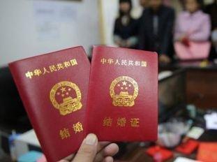 广西婚姻登记再简化,这9种证明材料不用带啦!