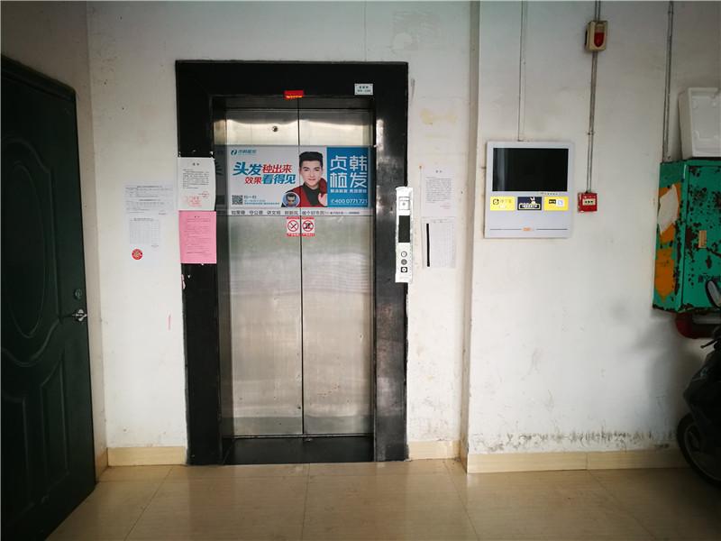电梯里的广告费都去哪了?