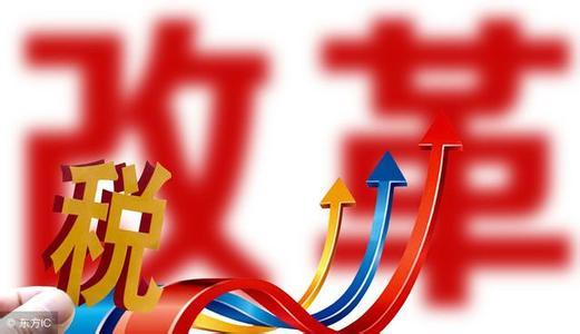 柳江区税务局推行浅易刊出 流通征税人加入通道
