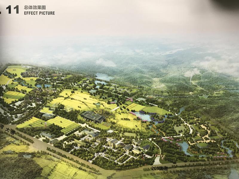 沙塘片区要大变样:北部生态新区江湾农都生态特色小镇即将开建