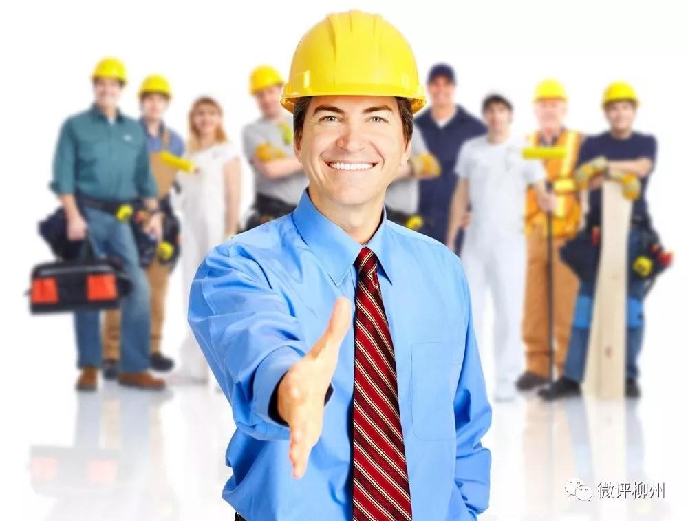 新年开工第一天,柳州这些事业单位和大企业正在招聘