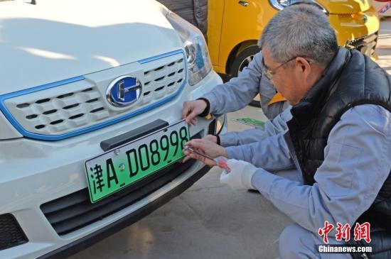 七部门:私拆新能源汽车动力蓄电池致污染要担责