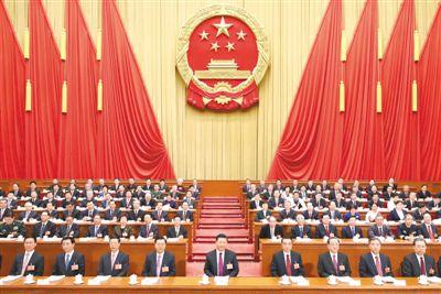 十三届中国人大一次会议在京开幕