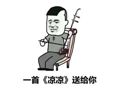今天柳州最高温30℃,好热?没关系,明天就15℃了……