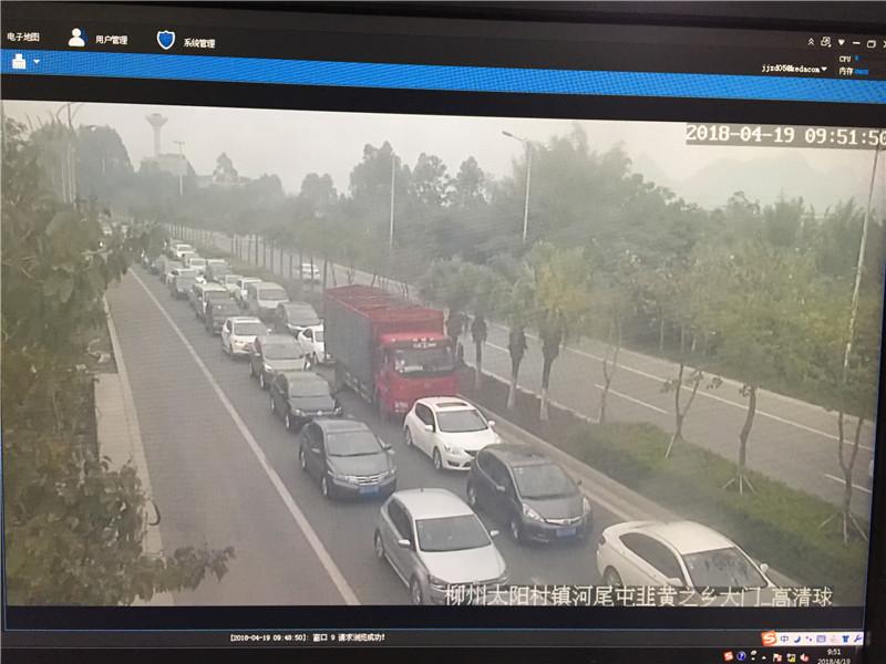 【路况】太阳村收费站车多缓行 车尾已排至柳太路