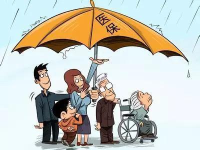 好消息!7月起,广西个人医保账户里的钱可以全家用!