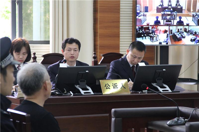 冯国安涉嫌滥用职权罪、受贿罪一审开庭