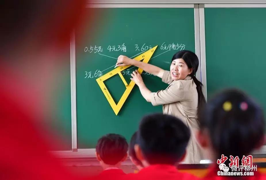 好消息 柳州将招聘284名特岗教师