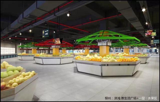 津鸿惠生活广场颠覆传统 引领柳州农贸市场创新模式