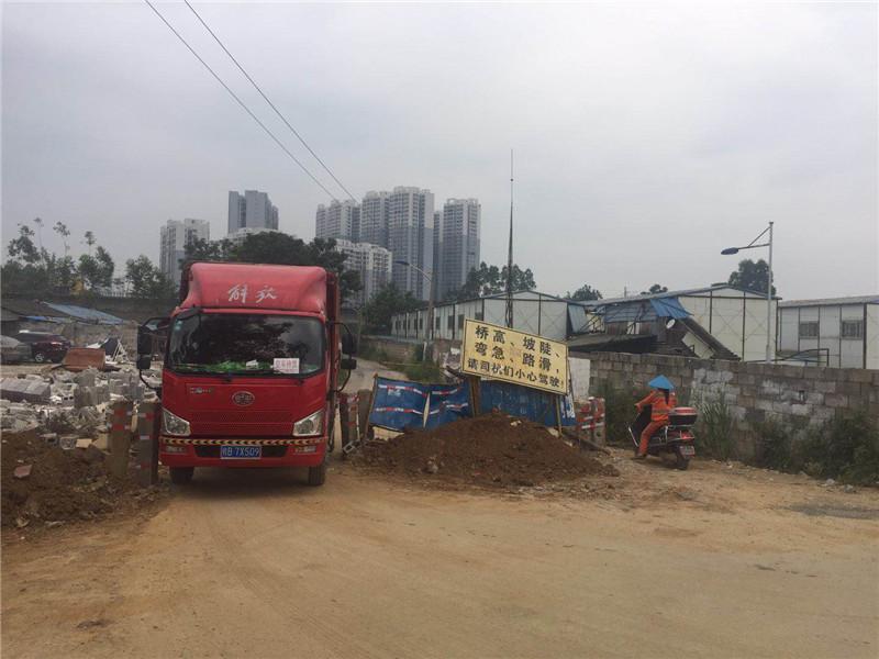 """工业园区竟然无路可走?柳江区第三工业区成""""孤岛"""""""