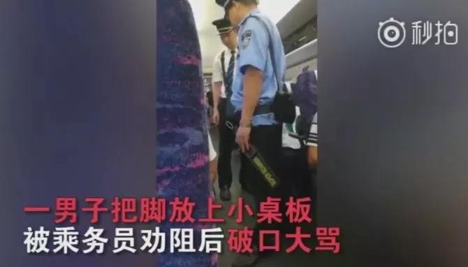 """广西高铁上演""""缺德男""""→辱骂乘务员、恐吓乘客,称要""""杀你全家""""?"""